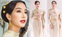 มิ้นต์ ชาลิดา ใส่ชุดไทยศิวาลัยครั้งแรก สวยเลอค่า ราคาเกือบ 3 แสนบาท