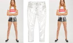 แฟชั่นต้องสั่นสะเทือน! Topshop คอลเลคชั่นใหม่ กางเกงยีนส์พลาสติกซีทรู