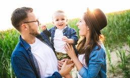 10 เรื่อง ที่บ่งบอกว่าคุณยังไม่พร้อมเป็นพ่อแม่คน