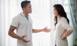 5 วิธีช่วยไม่ให้สามีนอกใจคุณ