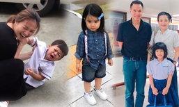 น่ารักน่าเอ็นดู! 5 ลูกดารา กับภาพความประทับใจต้อนรับวันเปิดเทอม