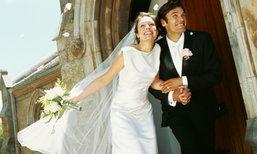 เคล็ดลับการเสริมสิริมงคลให้คู่บ่าวสาวในพิธีแต่งงาน