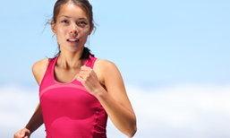 5 ประโยชน์ดีๆ ที่จะได้รับจากการวิ่งออกกำลังกายตอนเช้า