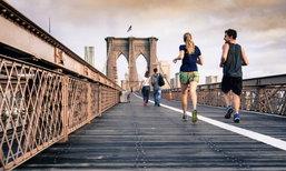 5 อาหารควรทานหลังวิ่งตอนเช้า คืนพลังให้ร่างกายฟิตสดใสตลอดวัน