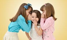 สอนลูกให้รู้จักความรับผิดชอบ ไม่ยาก... แค่ทำ 4 วิธีง่ายๆ ตามนี้!