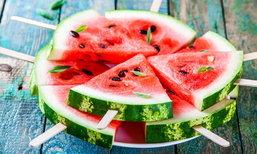 คุณประโยชน์ของเนื้อติดเปลือกแตงโม รู้แล้วอย่าทิ้ง!