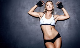 5 วิธีที่จะทำให้การออกกำลังกายลดน้ำหนักมาพร้อมหุ่นสวยง่ายขึ้น