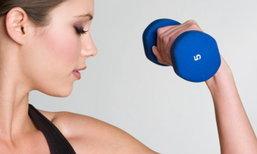 วิธีเพิ่มประสิทธิภาพให้การออกกำลังกายลดน้ำหนักได้ผลยิ่งขึ้น