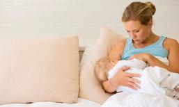 วิธีบรรเทาอาการเต้านมคัดในคุณแม่ตั้งครรภ์ให้ดีขึ้น
