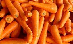 ตาใสผิวสวย ด้วยซุปแครอท