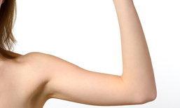 วิธีลดต้นแขนใหญ่ให้เล็กลง อวดแขนเรียวได้รูปสวยที่ใครๆ ก็ทำได้ !