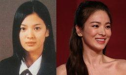 35 ยังหน้าเด็ก! ส่องความสวย ซงฮเยคโย ว่าที่เจ้าสาวซงจุงกิ สวยจริงหรือศัลยกรรม?