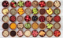 อาหารจากธรรมชาติ ดูแลสุขภาพได้เยี่ยม