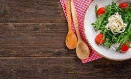 สุขภาพดีด้วยสลัด กับเคล็ดลับการทำสลัดให้อร่อย