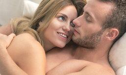 อารมณ์เซ็กส์ชายหนุ่มที่สาวๆ ต้องรู้ไว้ เพิ่มเสน่ห์เรื่องบนเตียงให้เร่าร้อน