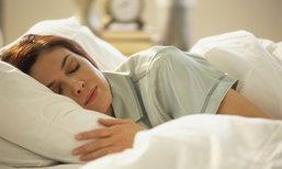 นอนหลับง่ายๆ แค่ปรับการกิน 9 ข้อ!