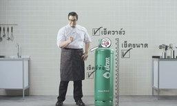 4 ข้อ เปลี่ยนแม่บ้านมือใหม่ ให้ดูเป็นมือโปรได้ด้วยการจัดการเตาแก๊สและถังก๊าซให้ปลอดภัย!