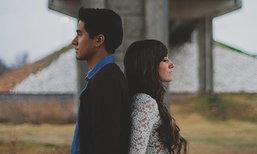 """6 วิธีคิด """"ดึงสติ"""" เมื่อทะเลาะกัน ก่อนความรักจะพังไม่เป็นท่า"""