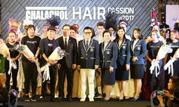HAIR PASSION SHOW 2017  by CHALACHOL Academy