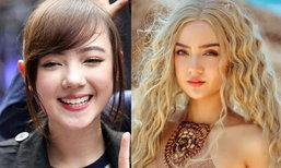 ความเปลี่ยนแปลงของ พลอยชมพู เด็กสาวเสียงใส กับลุคใหม่สุดอินเตอร์