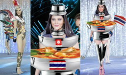 หรือว่านี่จะเป็นชุดประจำชาติไทย มารีญา พูลเลิศลาภ ไอเดียบรรเจิด ว้าวมาก!