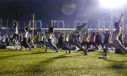 เทรนด์ใหม่ญี่ปุ่น เล่นโยคะกลางแจ้งตอนกลางคืนในสนามกีฬา