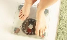 7 วิธีเพิ่มน้ำหนักตัว เนรมิตรูปร่างผอมให้สวยได้สัดส่วน