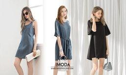 IMODA แบรนด์ออนไลน์อันดับ 1 ไต้หวัน รุกตลาดเสื้อผ้าแฟชั่นไทยเพื่อนักช้อปออนไลน์