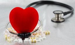 เจ็บหน้าอก สัญญาณเตือนของโรคหลอดเลือดหัวใจ