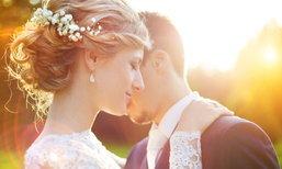 5 สัญญาณที่บอกสาวๆ ว่าคุณพร้อมแต่งงานแล้ว !