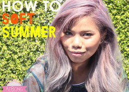 ♥♥How-to♥♥ Soft Summer แต่งหน้าสบายๆรับหน้าร้อน