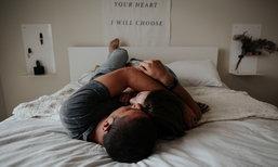 5 ท่าเซ็กส์ที่ผู้ชายติดใจ เปลี่ยนบรรยากาศเรื่องบนเตียงให้เร่าร้อน