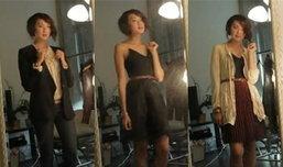 มิ๊กแอนด์แมตซ์ เสื้อผ้าเบสิกง่ายๆ กลายเป็นชุดใหม่สวยเก๋