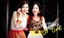 Cris&Paloy Howang Wallpaper : Sista time