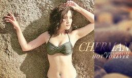 Ploy  Wallpaper : Hot Forever Cherman