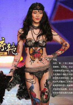 แฟชั่นโชว์ที่เซ็กซี่ที่สุดในโลก Victoria's Secret 2012