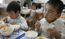 กติกา 18 ข้อ ที่เด็กญี่ปุ่นต้องทำได้ก่อนเข้า ป.1 (ผู้ใหญ่ยังทำยากเลย)