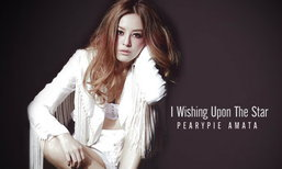 Pearypie Amata Wallpaper : I Wishing Upon The Star