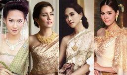 หญิงไทยกับชุดไทยแสนงาม