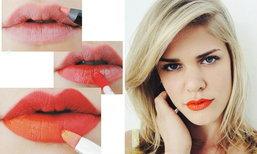 3 สเต็ปการทาปากสีส้มให้สวย ที่สาวแซ่บควรรู้