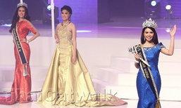 ส่องความสวย น้องอี้ วิลาสินี ผู้คว้าตำแหน่ง นางสาวไทย 2557