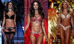 Victoria's Secret แฟชั่นโชว์ ชุดชั้นใน สุดตระการตาแห่งปี