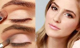 เทรนด์แต่งตาสวยเด่นเป็นประกาย