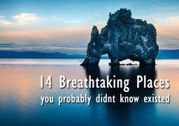 14 สถานที่ท่องเที่ยวที่คุณแทบไม่เชื่อว่ายังมีอยู่บนโลก