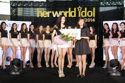 50 สาววัยใส her world idol 2015