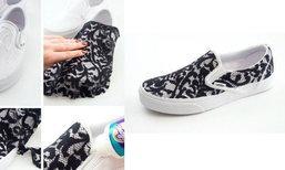 DIYเปลี่ยนรองเท้าผ้าใบสีขาวให้กลายเป็นรองเท้าแฟชั่นสุดเริ่ด