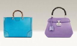 ยลโฉม กระเป๋า GUCCI รุ่นพิเศษผลิตจากผ้าไหมไทย ทูลฯถวายสมเด็จพระเทพฯ