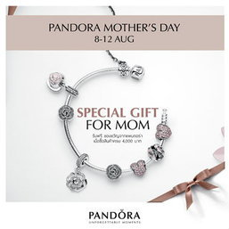 """CELEBRATE """"MOTHER'S DAY"""" WITH PANDORA"""