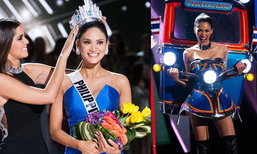 ฟิลิปปินส์ คว้า Miss Universe 2015 แนท คว้าชุดประจำชาติยอดเยี่ยม