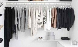 เสื้อผ้าที่ควรมีติดตู้เสื้อผ้าไว้ จะแมทช์กับอะไรก็รอด!